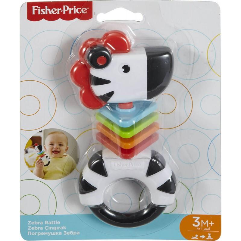 Fisher Price Zebra Rattle (FGJ56)