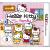 3DS HELLO KITTY HAPPY HAPPY FAMILY