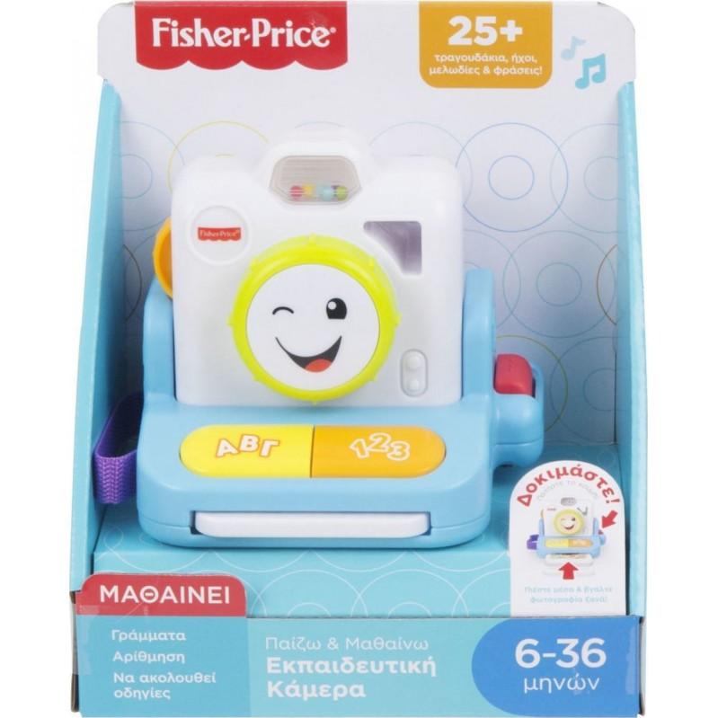 Fisher Price Παίζω και Μαθαίνω Εκπαιδευτική Κάμερα (GMX39)